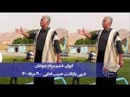 ما صدای حبیب فدائی هستم؛ زندگی انسانی، جمهوری ایرانی!