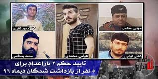 آکسیون در شهر بوخوم /علیه احکام اعدام فرزندان ایران در زندان های حکومت اسلامی