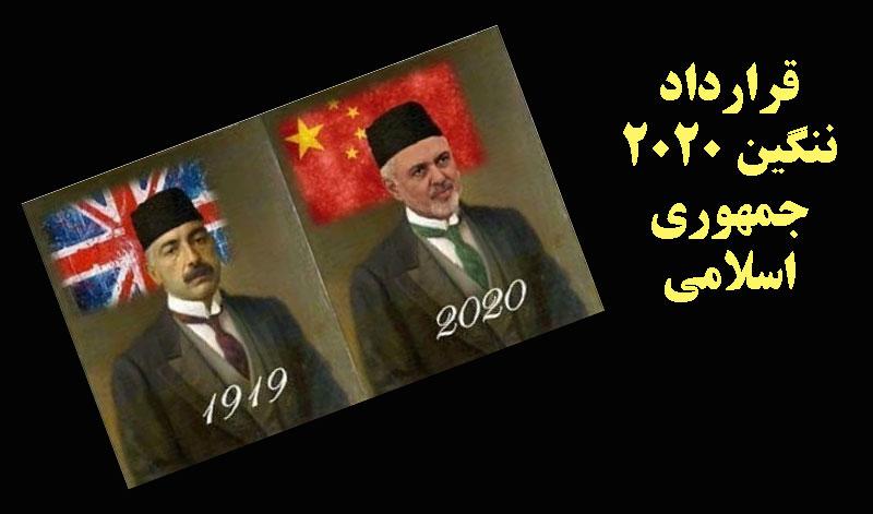خلیج فارس نباید به ارتش چین واگذار شود!