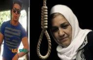 نامه شعله پاکروان به مادر بهمن ورمزیاری ورزشکار اعدام شده