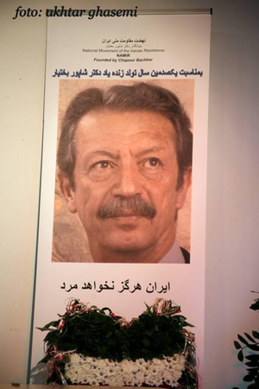 بزرگداشت یک صدمین سالگرد تولد دکتر شاپور بختیار
