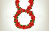 اقبال اقبالی: هشت مارس روز جهانی زن گرامی باد!
