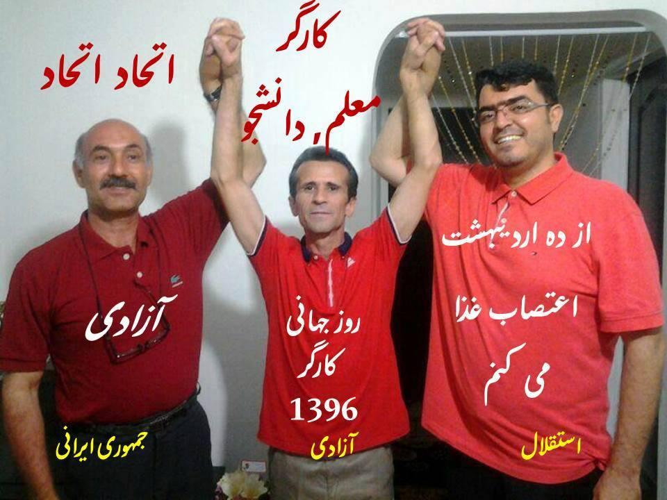 سید هاشم خواستار: 《استقلال ، آزادی ، جمهوریِ ایرانی》