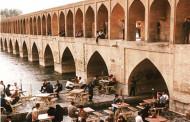 «کوری ما در مورد ایران»؛ تجربههای سفر یک فرانسوی به ایران