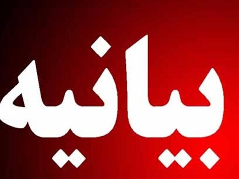 دعوت گروهی از کنشگران مدنی و سیاسی در ایران برای تشکیل کمیته امداد ملی