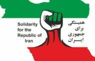 هشدار ! حکومت اسلامی مسئول گسترش ویروس کرونا در ایران و مرگ شهروندان است۔