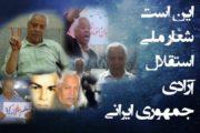سخنان سید هاشم خواستار نماینده ی معلمان ایران
