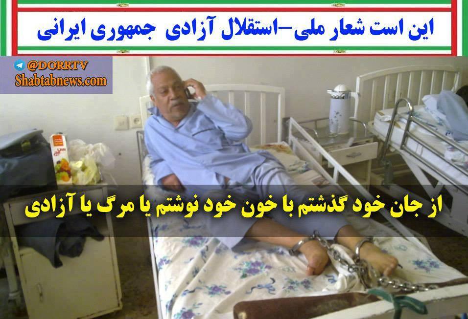 هاشم خواستار: آقای خامنه ای؛ آیا شما هنوز نمی خواهید صدای انقلاب مردم ایران را بشنوید؟