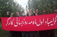 روز کارگر, روز همپیمانی برای آزادی جامعه از استبداد، بیداد و تبعیض