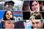 شماری از هنرمندان داخل ایران از حق شهروندان برای انجام اعتراضات مسالمتآمیز حمایت کردهاند.
