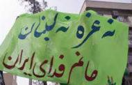 سراسر ایران با فریاد مرگ بر خامنه ای در برابر رژیم برپا خاست