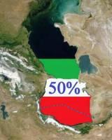 """کاوه جویا: پیمان """"آکتائو"""" و خیانت به سرزمین و منافع ملی ایران در دریای مازندران"""