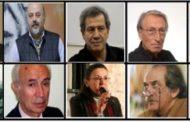 پشتیبانی ۱۴ نویسنده و شاعر از «بیانیه تکمیلی» ۱۴ کنشگر سیاسی در داخل کشور