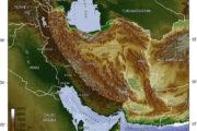 هژیر تهرانی: پیشینه نام ایران در اشعار شاعران فلات ایران