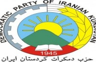 نامە دفتر سیاسی حزب دمکرات کردستان ایران خطاب بە مردم و سازمانهای سیاسی ایران