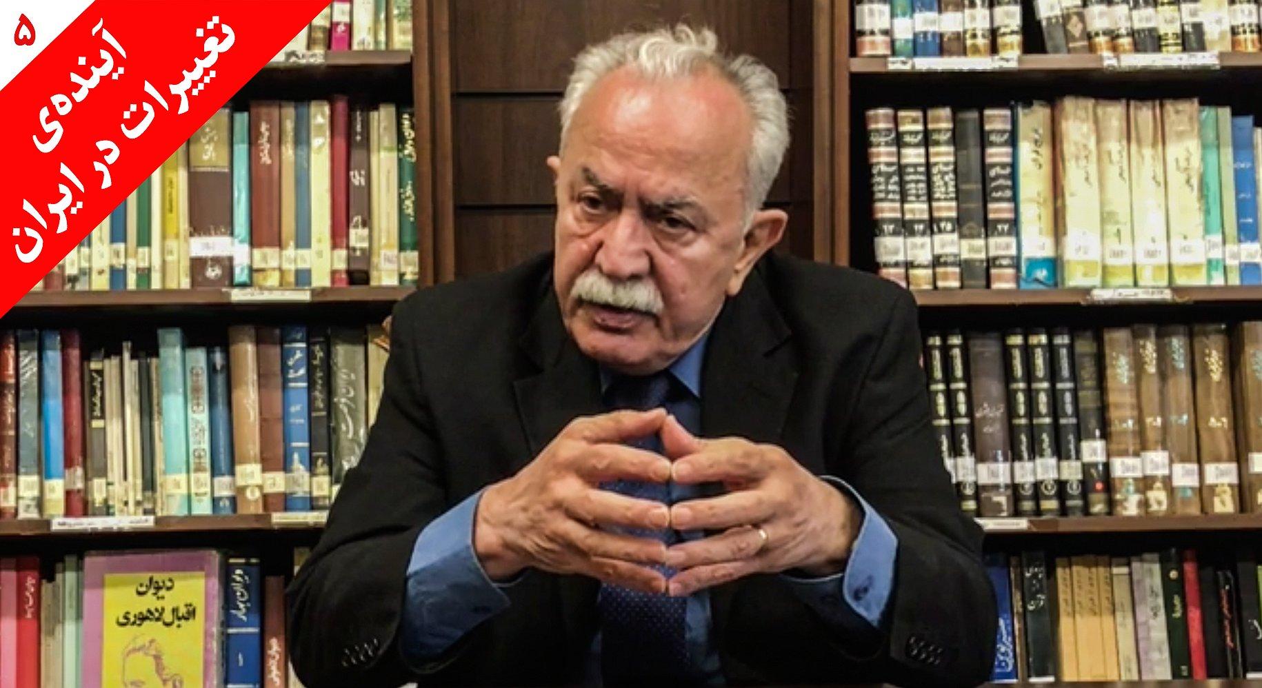 ماشاالله آجودانی: مشکل ملت ایران با تغییر حکومت حل نمیشود