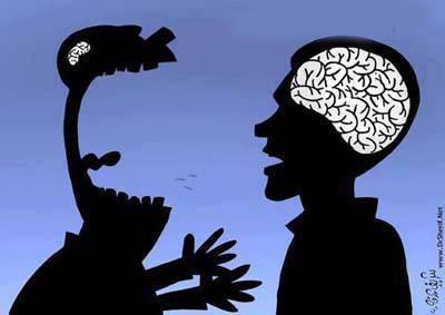 تفاوت عقل و خرد