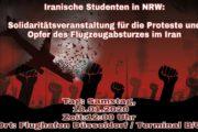 دعوت عدهای از دانشجویان ایرانی دانشگاههای NRW آلمان به گردهمائی در فردوگاه دوسلدورف