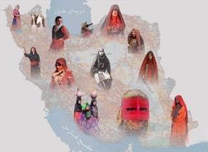 آیا میتوان حق جدایی از ایران را برای جداییطلبان به رسمیت شناخت؟