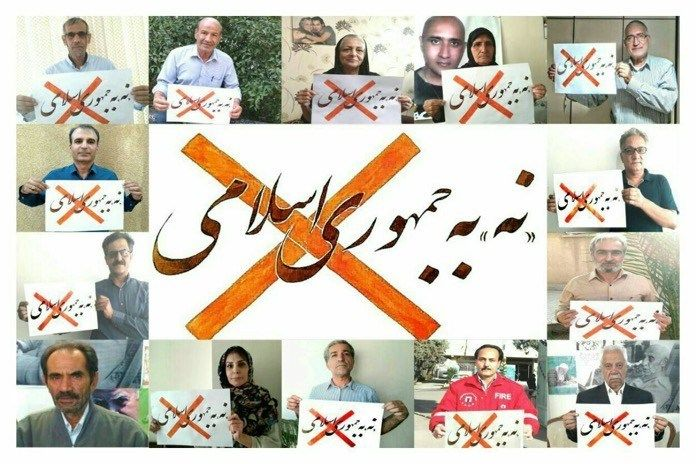 بیانیه ی دوم ۱۴ کنشگر مدنی و سیاسی داخل کشور/ نه به جمهوری اسلامی