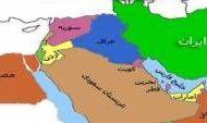 جدایی بحرین، تجزیه ی «مسالمت آمیز» بخشی از خاک ایران