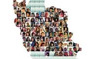 ریاض دانش پژوه: پان عربیسم تنزل یافته در خوزستان