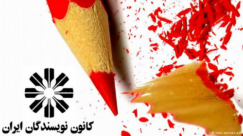پیام کانون نویسندگان ایران به مناسبت روزجهانی کارگر