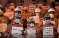 کارگران معترض صنعت نفت ایران چهار «خواسته فوری» خود را برای پایان دادن به اعتصاب اعلام کردند