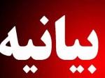 سازمانهای جبهه ملی ایران در خارج از کشور