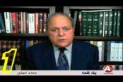 محمد امینی: گفتاری در باره ناسیونالیسم