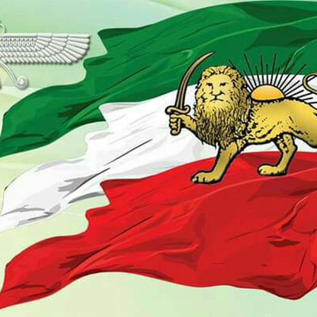 پیام نوروزی ۱۳۹۸، جبهه ملی ایران-سامان ششم