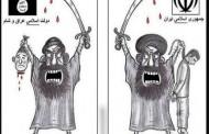 چند حزب منتقد حکومت اسلامی ایران در انتخابات شرکت نمیکنند