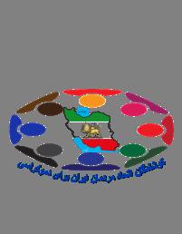 """بیانیه """"کوشندگان اتحاد مردمان ایران برای دموکراسی"""""""