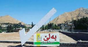 پ. مهرکوهی / کشور کردستان، یا کشور بارزان ها