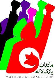 سکوت در برابر بیعدالتی یا پذیرش آن، دیکتاتوری را قویتر میکند!
