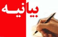 پیام کانون نویسندگان ایران بمناسبت «بزرگداشت هشتم مارس، روز جهانی زن»
