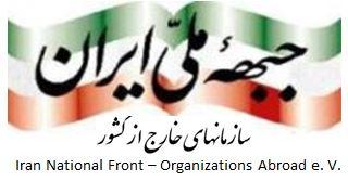 پیام کنگره دکتر حسین فاطمی (کنگره پنجم)  به  زندانیان سیاسی ایران