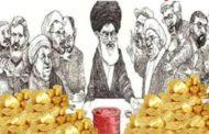 مسعود نیلی:  ۶ مشکل ایران و ۳ کاری که نباید انجام داد