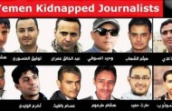 عسگر آهنین: کشته شدن ۵۱ روزنامهنگار روزنامههای طرفدار کردها