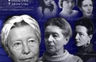 سیمون دوبووار و تاثیری که بر مبارزات زنان ایران گذاشت