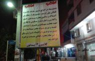 عبدالستار دوشوکی: بلوچها بعنوان اجنبی از حق اجاره منزل در بیدخون عسلویه محروم شدند
