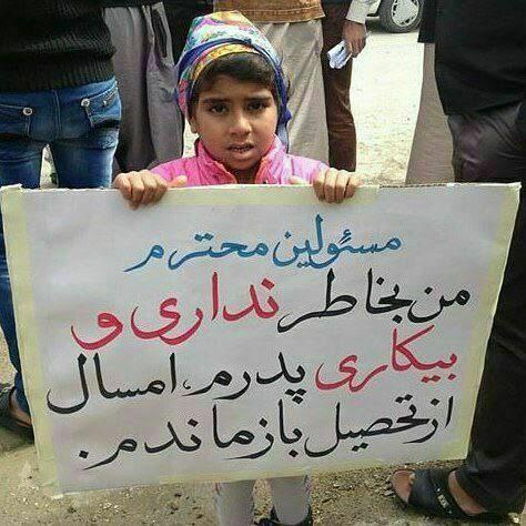 ساسان دانش: آموزش رایگان حق همهی کودکان است